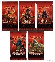 MTG Hour of Devastation - Magic the Gathering Booster Pack